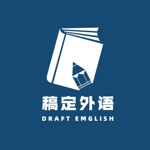 教育外语行业简约图形logo