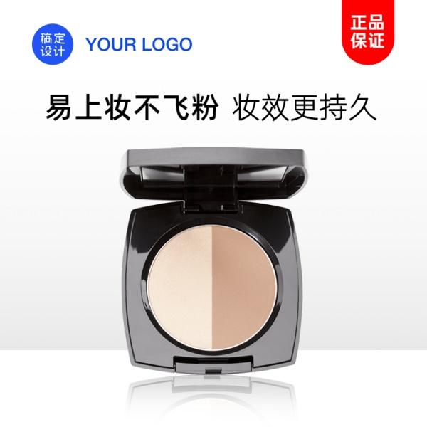 跨境电商海淘代购简约美妆主图