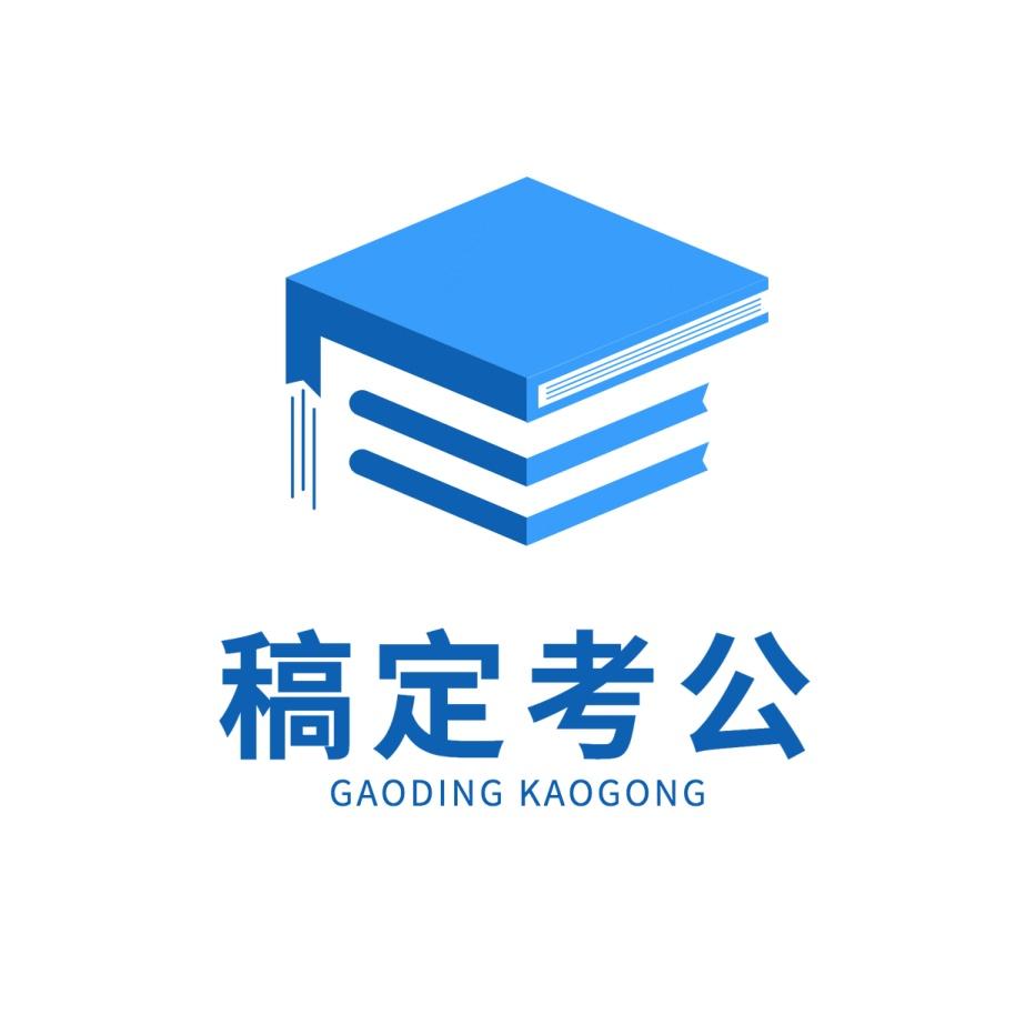 教育简约图形风logo