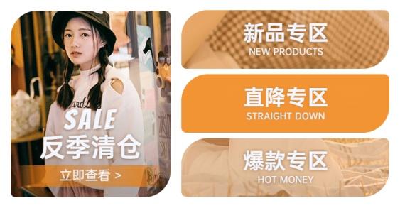 通用简约专区海报banner