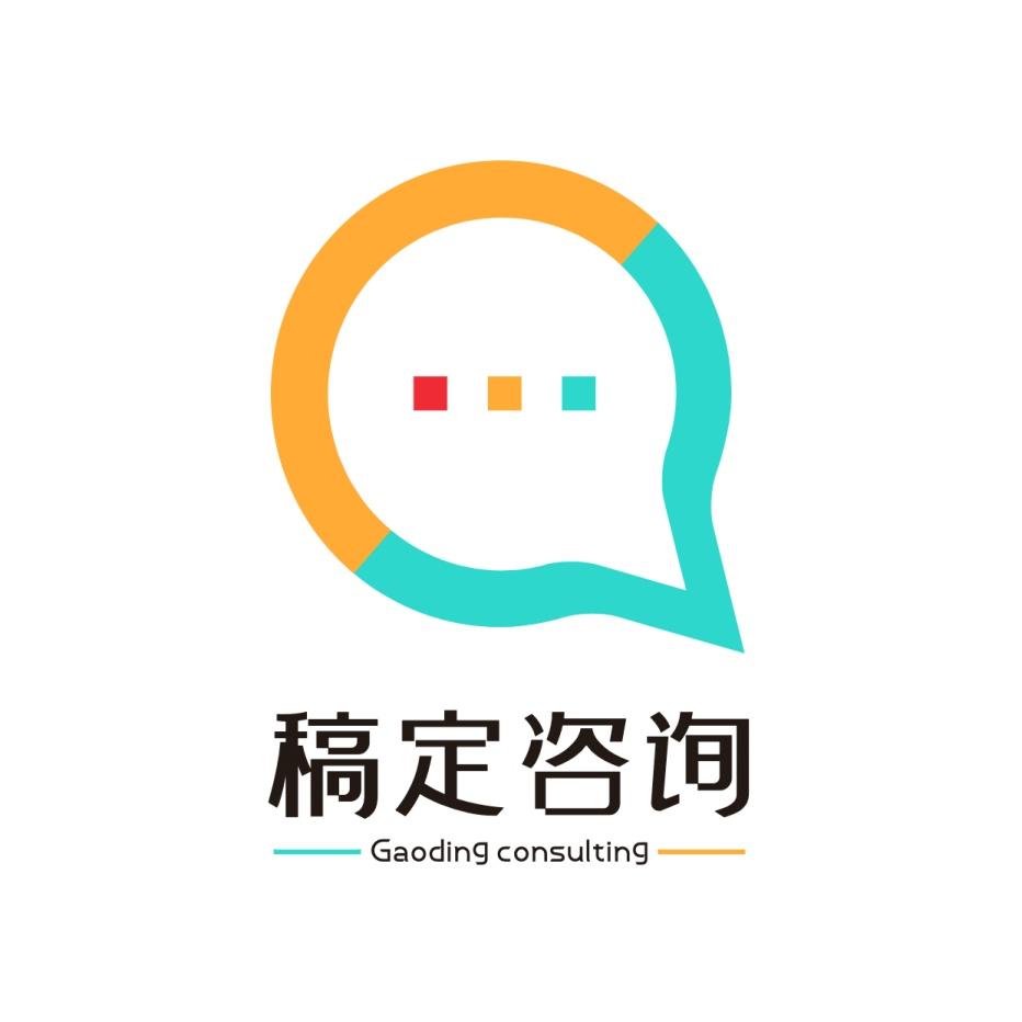 企业投行咨询简约图形logo