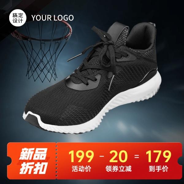 户外运动鞋服篮球鞋直通车主图