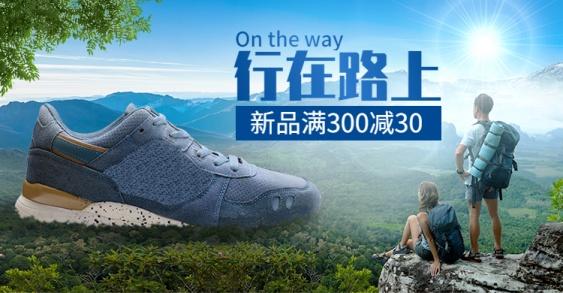 户外运动登山鞋海报banner