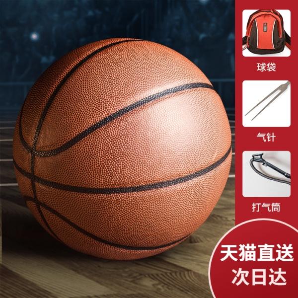户外运动健身篮球直通车主图