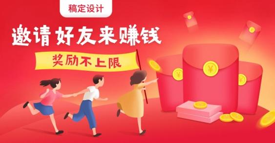 小程序商场拼团活动海报banner