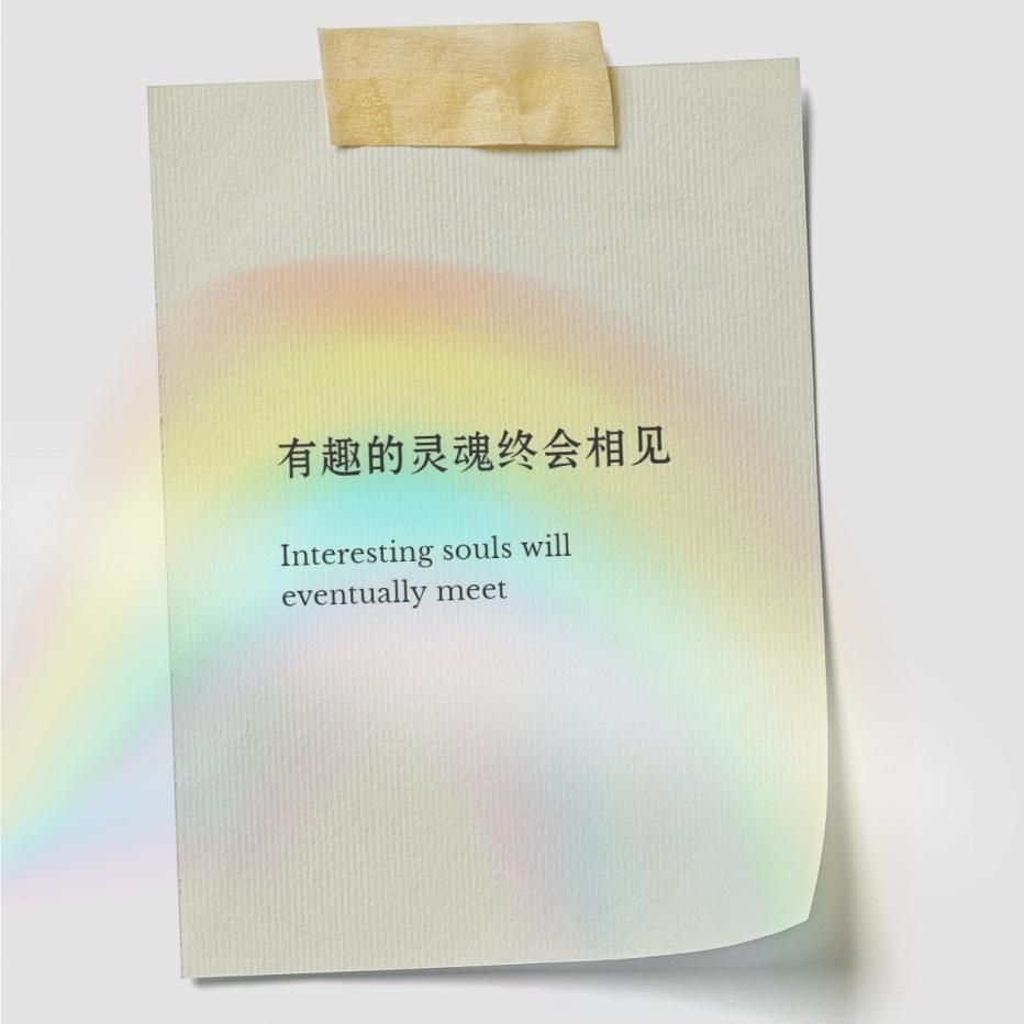 情感文艺简约朋友圈封面
