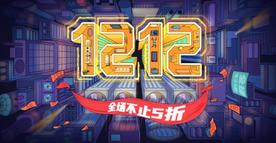 创意精致双12促销海报banner