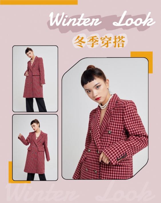 冬上新网红风女装海报banner