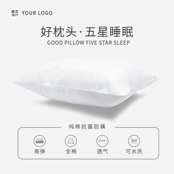 极简风家居床上用品枕头直通车主图
