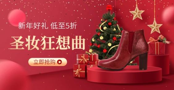 圣诞节女鞋促销海报banner