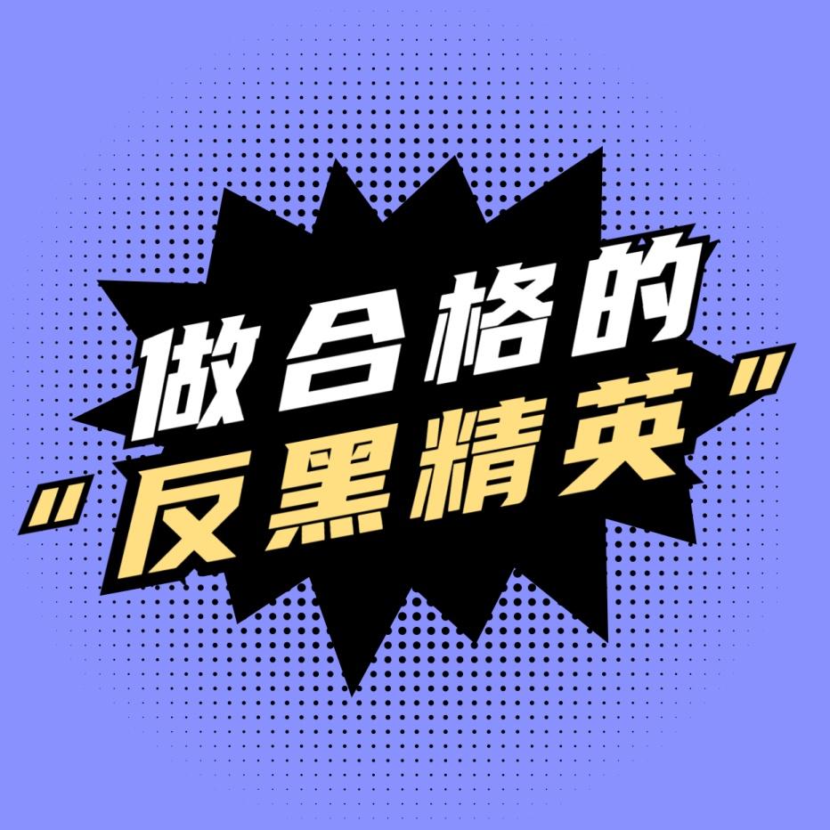 简约指南宣传通知公告方形海报次图