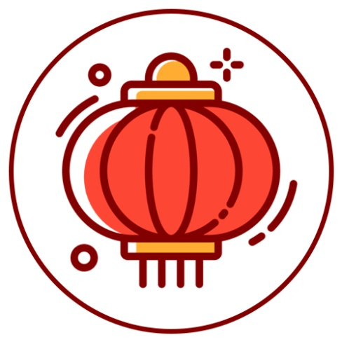 牛年春节喜庆中国风公众号次图