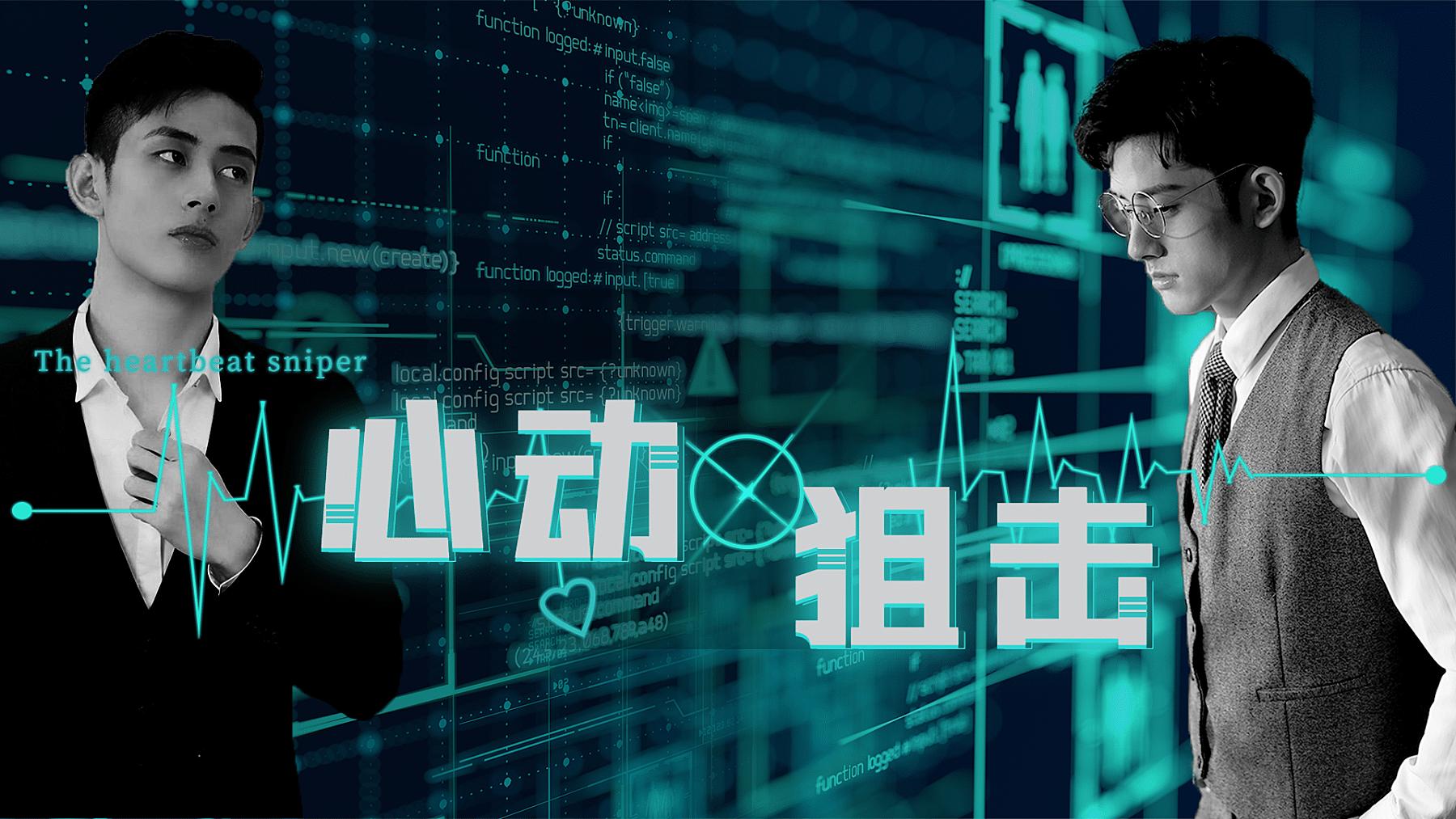科技风未来科幻黑客拉郎视频封面