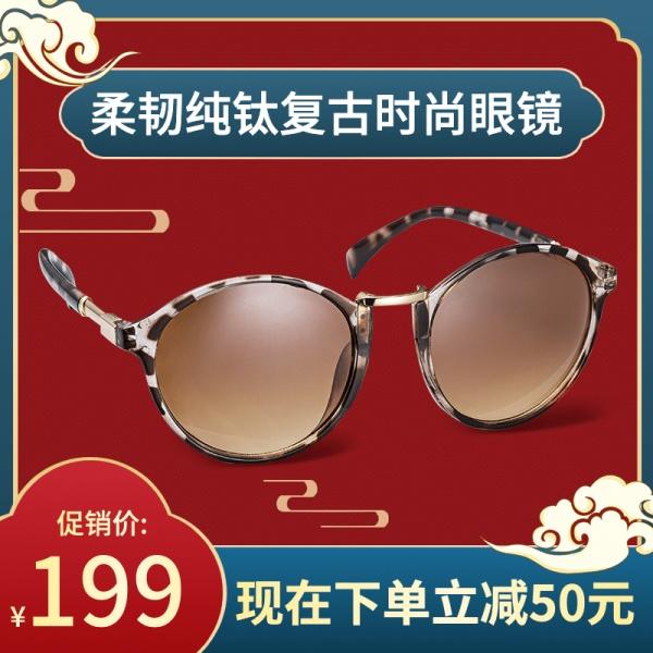 国潮中国风眼镜镜框直通车主图