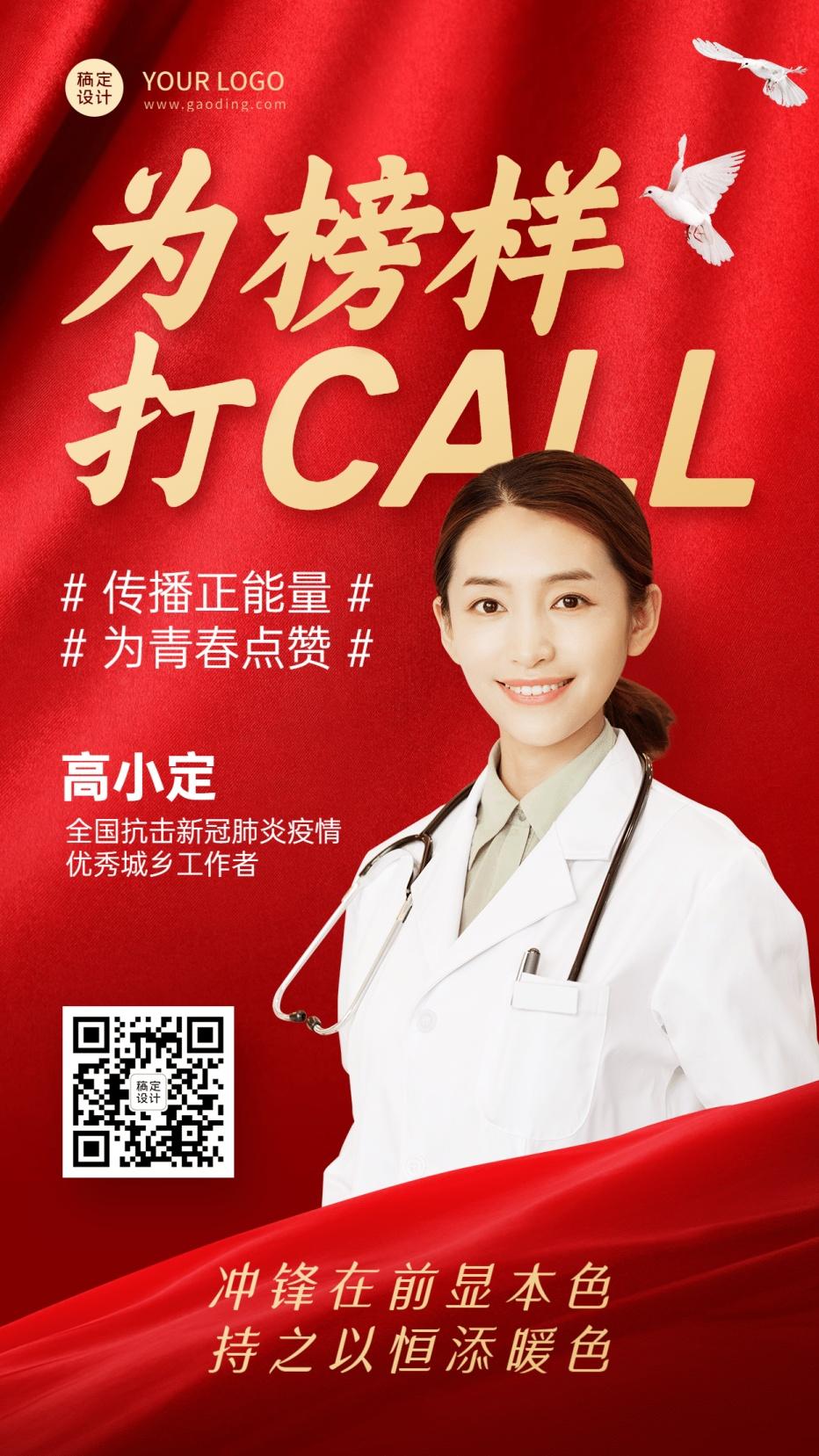 专项-2021Q1-602-9w-民政局9-手机海报-排版-标准
