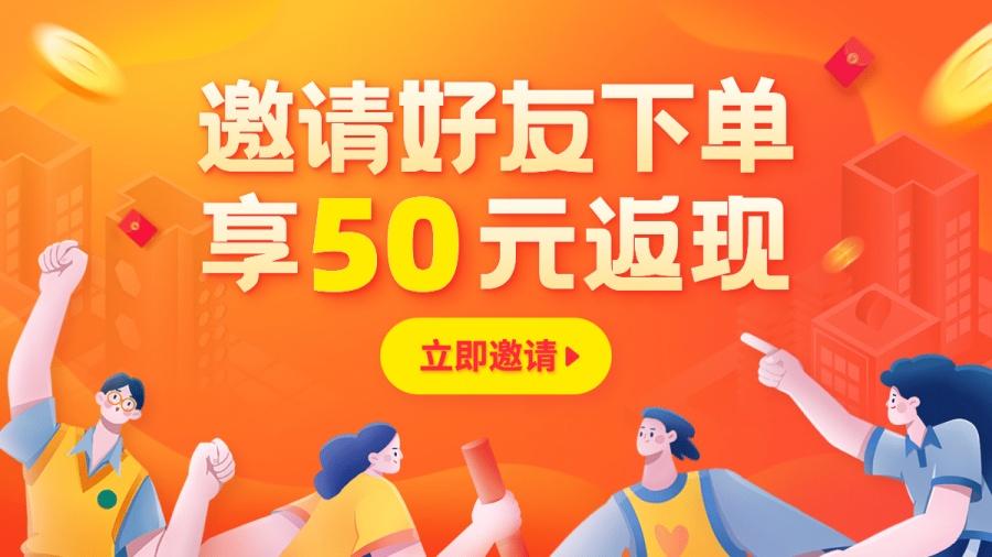 手绘小程序商城新人活动海报banner