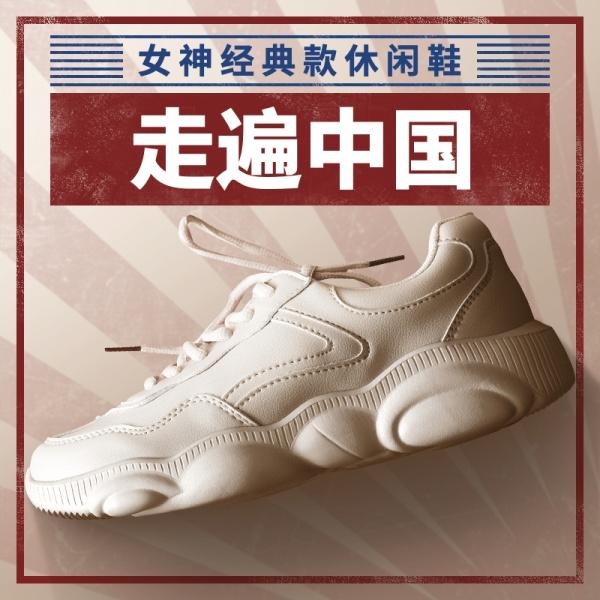 国潮运动鞋女鞋直通车主图
