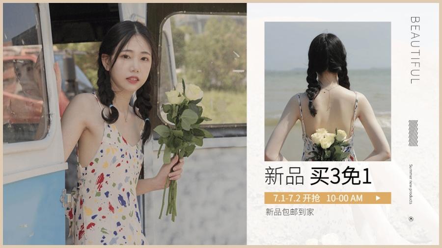简约夏上新女装海报banner