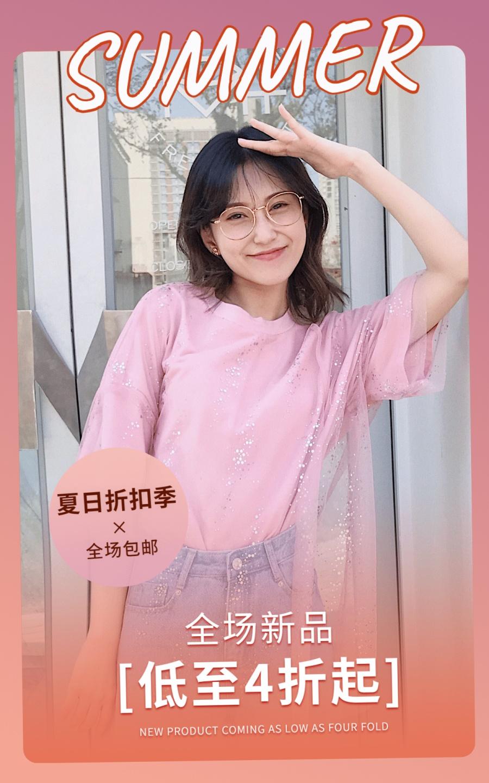 简约网红风夏上新女装海报