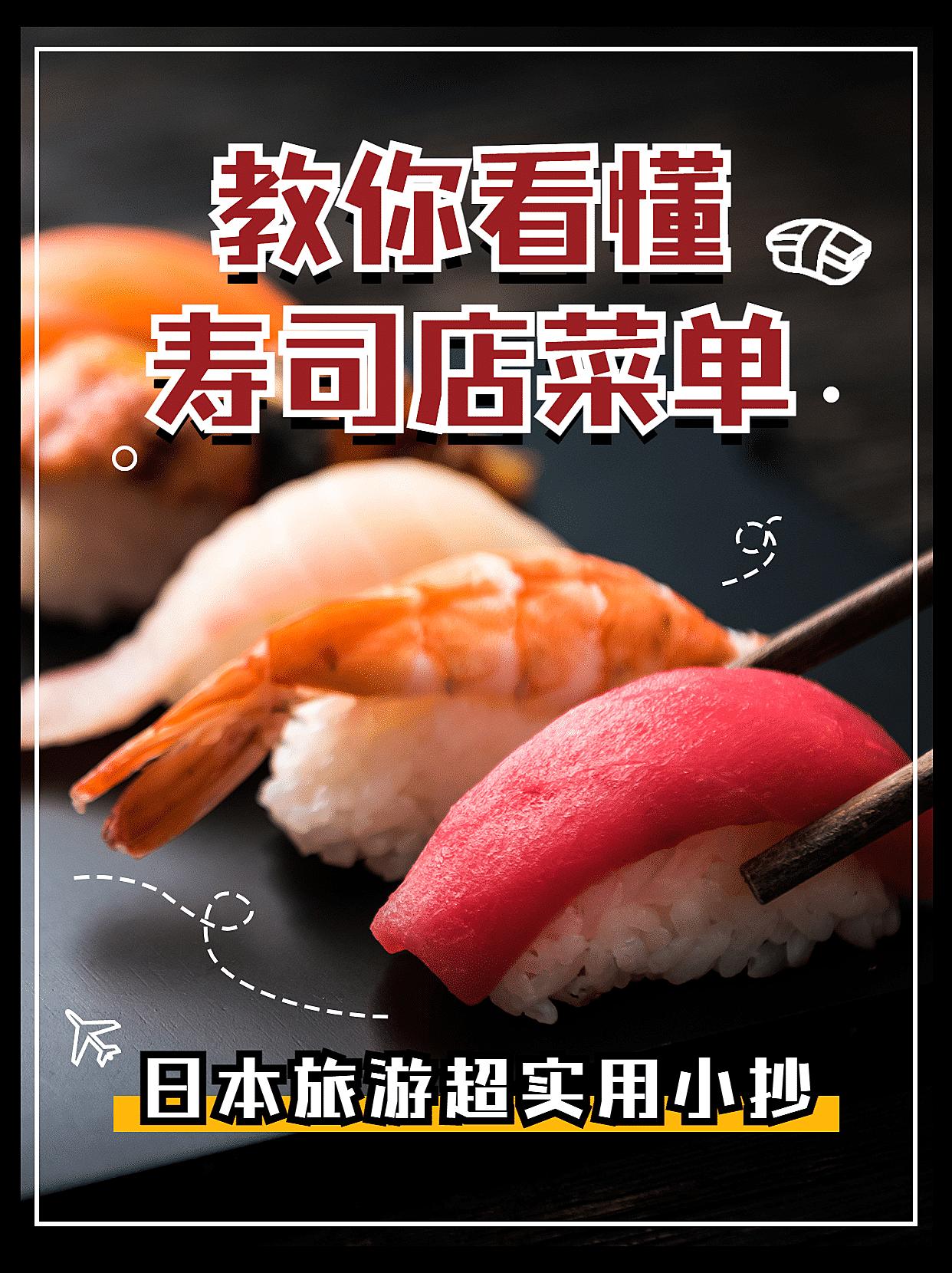 简约毕业季旅游美食小红书封面配图