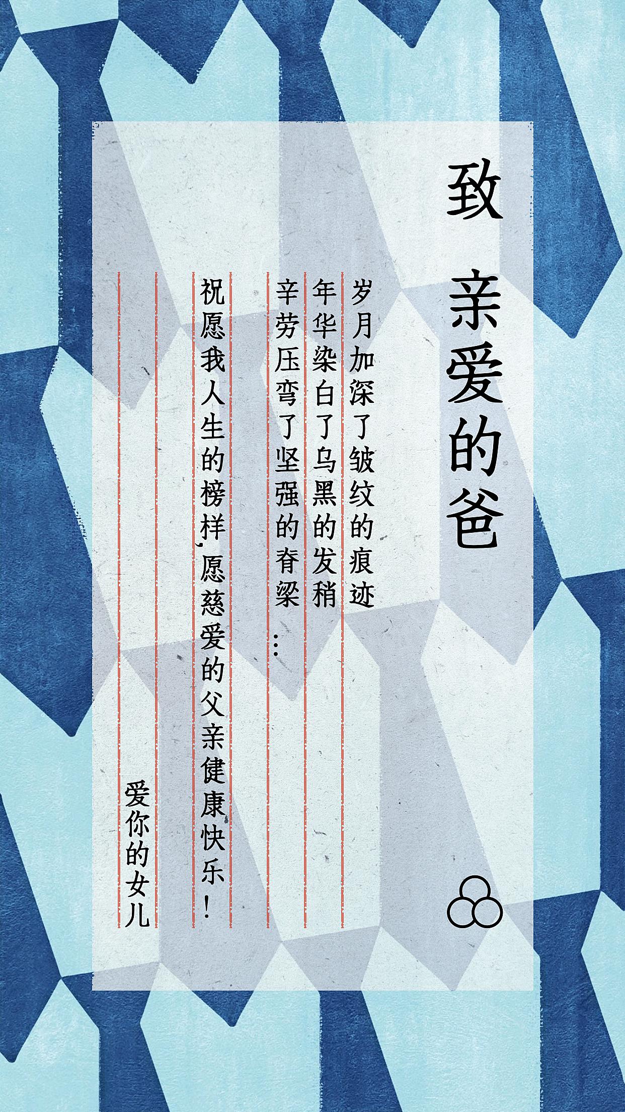 房地产节日祝福贺卡海报