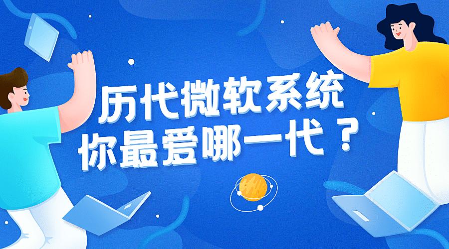 互联网行业资讯IT科技横版banner