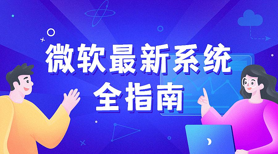互联网行业资讯IT科技风横版banner