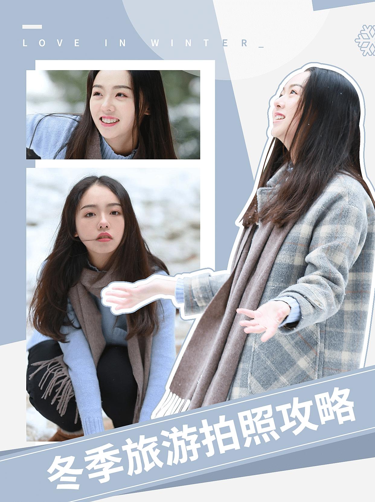 清新风旅游拍照攻略小红书封面配图