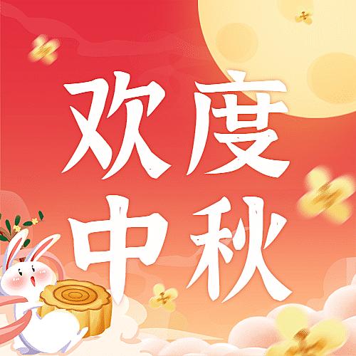 中秋节活动促销营销手绘公众号次图