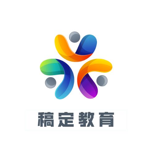 教育培训logo设计技巧 教育培训logo设计素材
