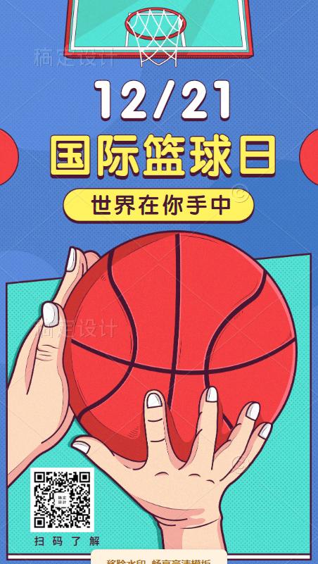 超热血!篮球赛季宣传海报模板分享