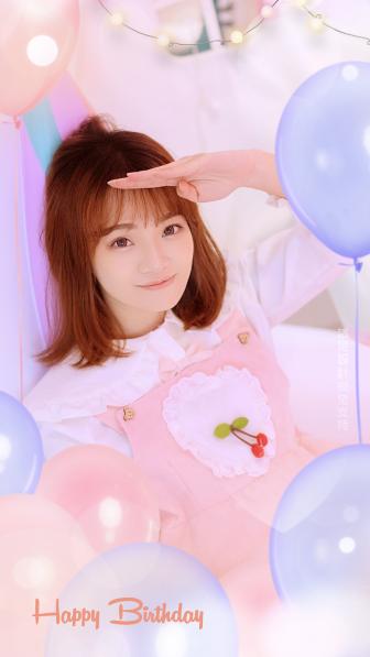 生日海报粉色气球