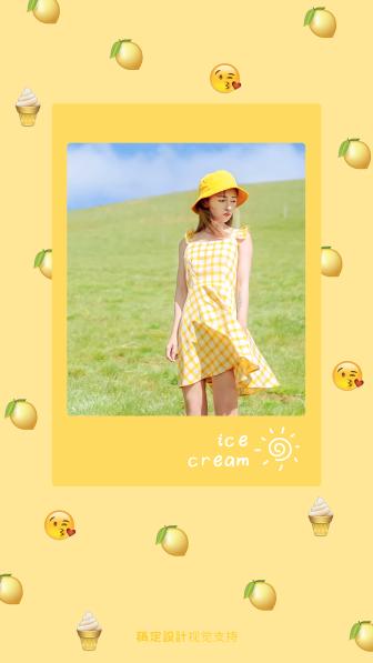 emoji晒自拍