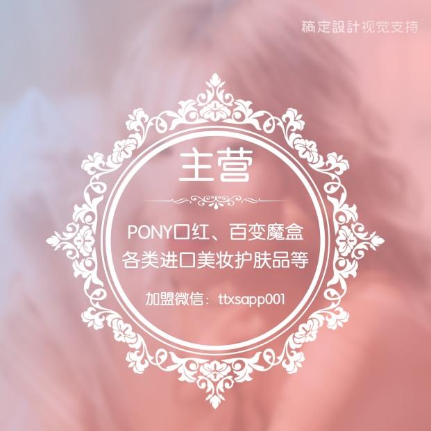 粉色欧式花边朋友圈封面