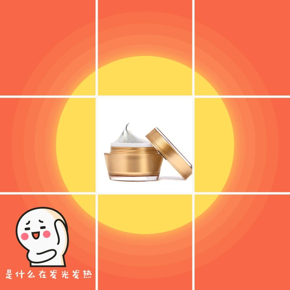 可爱太阳九宫格方形展示海报