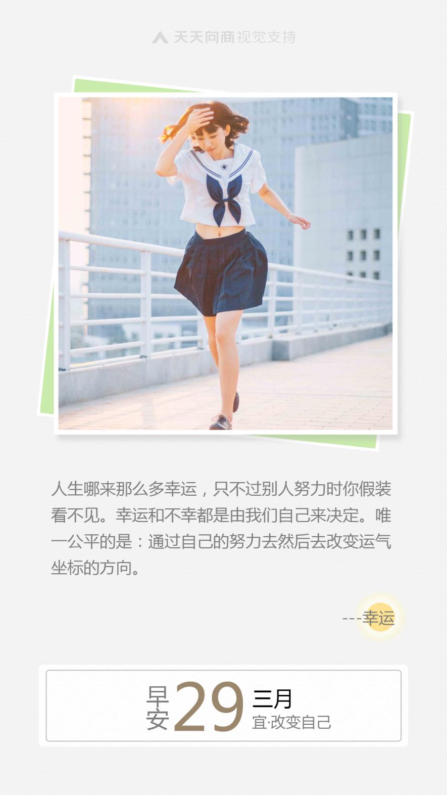 清新文艺艺术海报