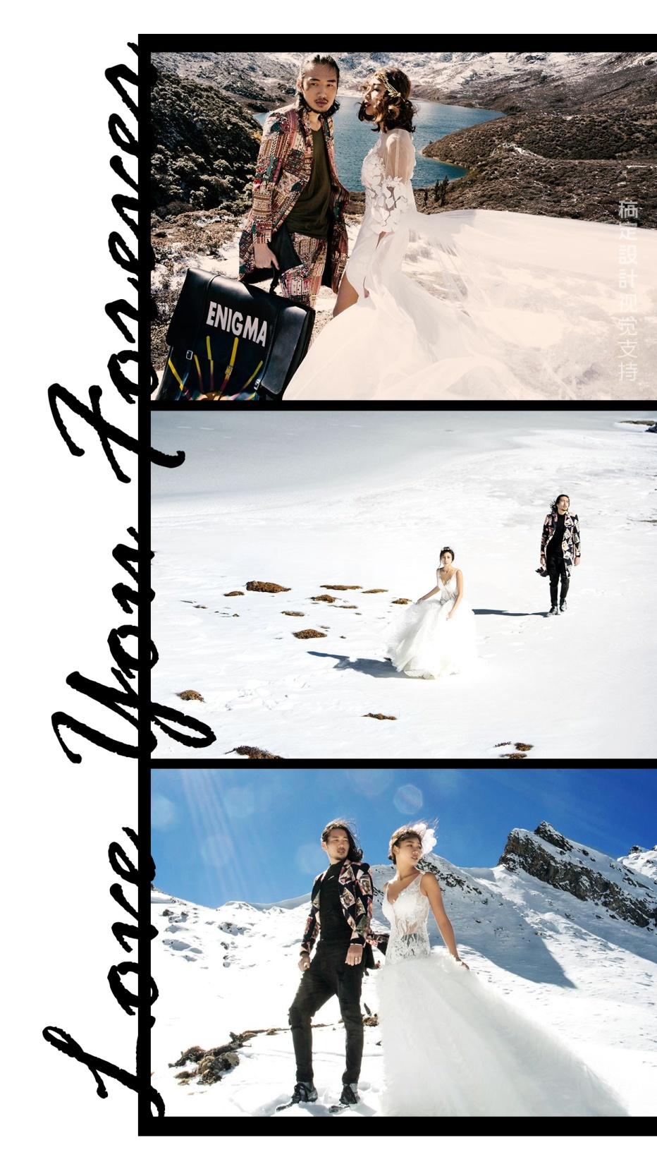 创意婚纱照客片展示拼图海报