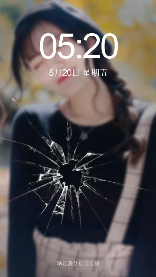 手机壁纸-碎屏 海报