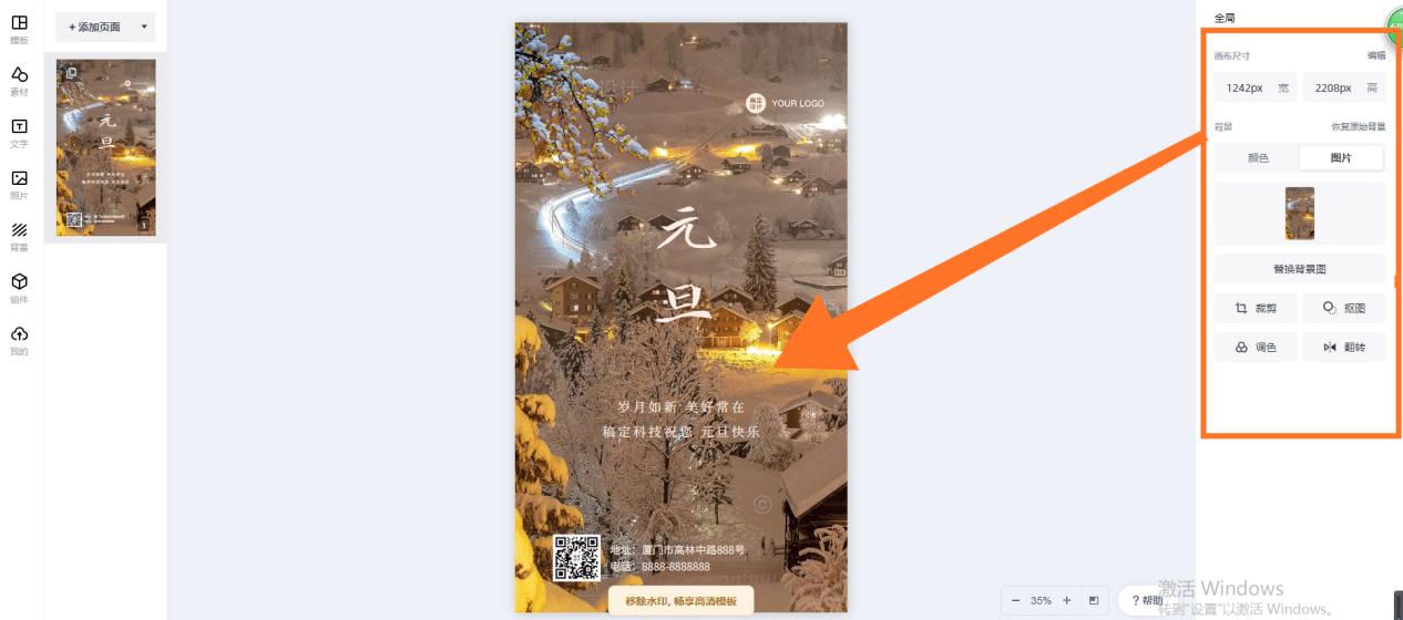 说明: QQ图片20201218162916