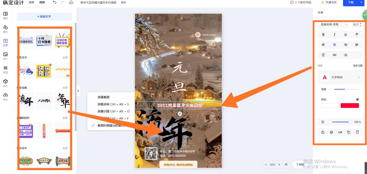 说明: QQ图片20201218162925