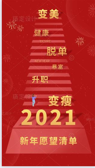 说明: QQ图片20201218163921
