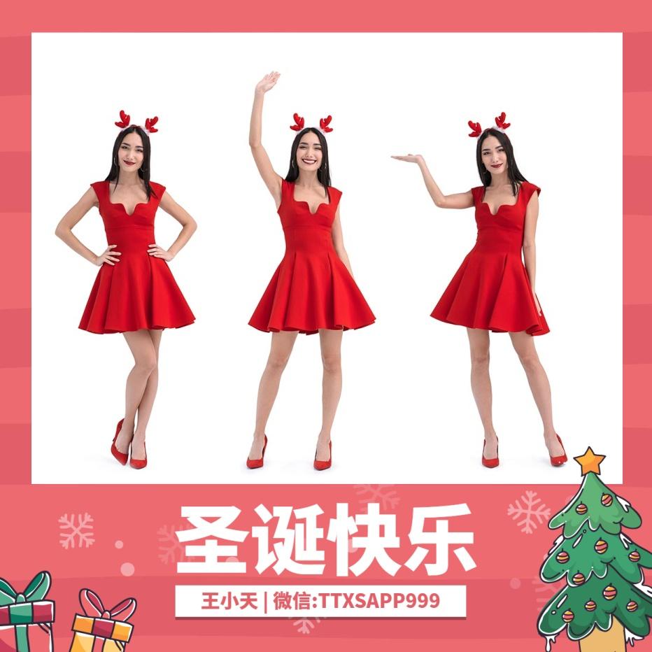 清新文艺圣诞快乐海报