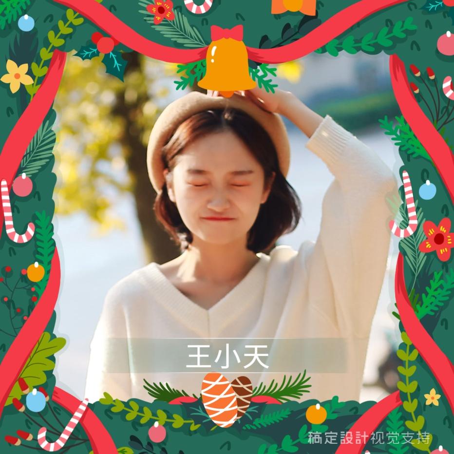 清新文艺少女圣诞边框头像