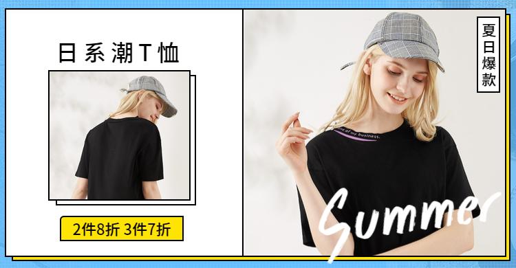 配饰/沙滩帽海报