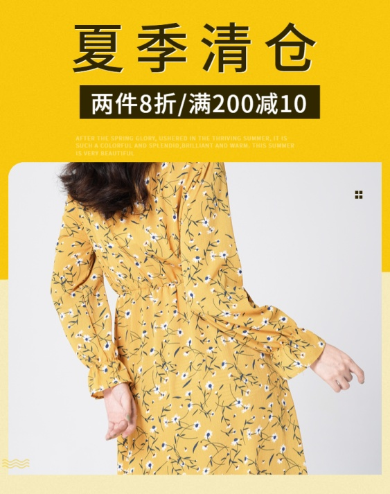 通用/女装/清仓/促销海报banner