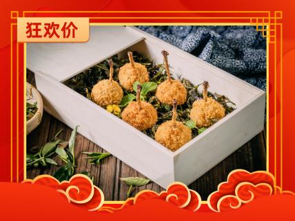餐饮美食/双十一/饮品/扁平喜庆/美团外卖商品主图