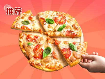 国庆披萨促销/餐饮美食/手绘喜庆/美团外卖商品主图