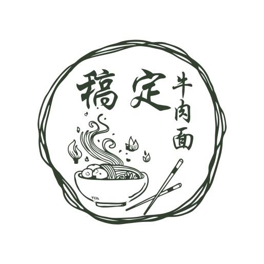 logo头像/餐饮通用头像/简约手绘/店标