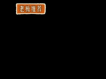 推荐/美团商品主图