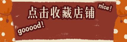 餐饮美食/手绘插画/饿了么店招
